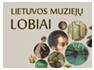 Lietuvos muziejų lobiai